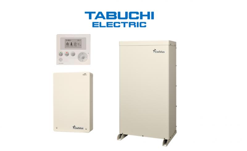 【売上台数No.1】田淵電機の最新蓄電池EIBS7の実力を徹底解剖!